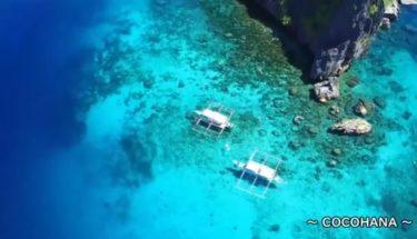 2020年 セブ島旅・・・後編、ドローン動画